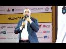 Андрей Парабеллум Формирование доверия к бренду. Как стать маяком для клиента без активных продаж