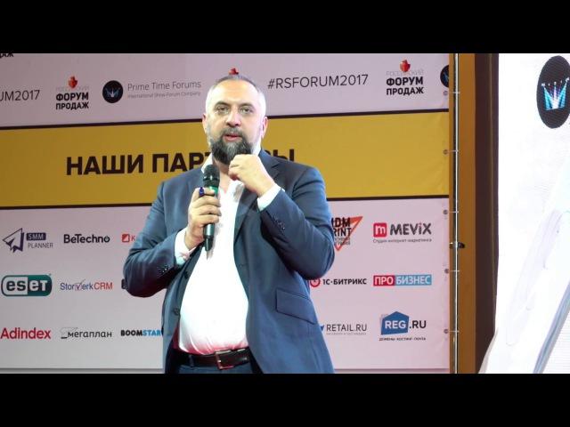 Андрей Парабеллум: Формирование доверия к бренду. Как стать маяком для клиента без активных продаж