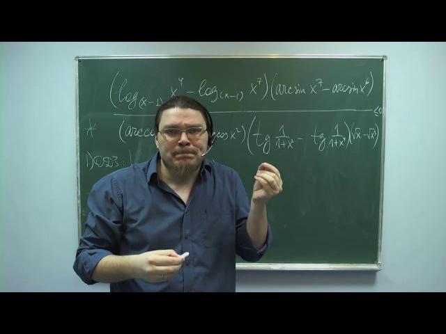 Метод рационализации | Ботай со мной 014 | Борис Трушин !