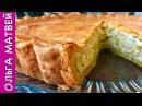 Луковый Пирог - ЭТО НЕРЕАЛЬНО ВКУСНО! | Onion Pie Recipe, English Subtitles