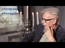 Эдуард Лимонов в гостях у Захара Прилепина (полное интервью)