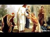 Как Иисус Христос лечил эпилепсию