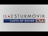 IL2 Sturmovik: Cliffs of Dover - Blitz Edition   (Cliffs of Dover with v4.5 TFS update)