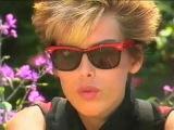 Stars privat   C C Catch   1989   Formel-1  House Of Mystic Lights (Radio Swing Mix)