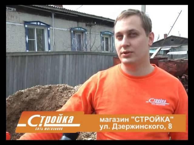 Жильё моё магазин СТРОЙКА бетономешалка Кратон РИА Биробиджан