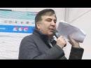 Саакашвили назвал дату начала народного импичмента на Украине 19 11 2017