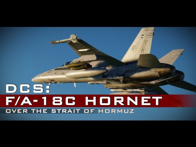 DCS: F/A-18C Hornet – Над Ормузским проливом