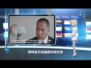 翻译版(中文字幕)_郭文贵接受美国媒体HBO采访纪录片(鲜人长 2017.11.16)