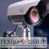 Техноцентр - Системы безопасности Беларуси