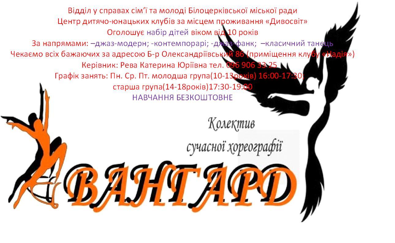 eisYmvy4U4g.jpg