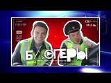 КВН 2017 - Сборная МВД России - ДПС влог (полицейские видеоблоггеры - Теперь мы зарабатываем ещё и на просмотрах!)