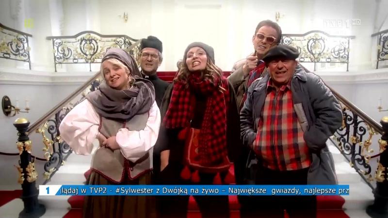 Marcin Wolski Szopka w muzeum 31 12 2016 r