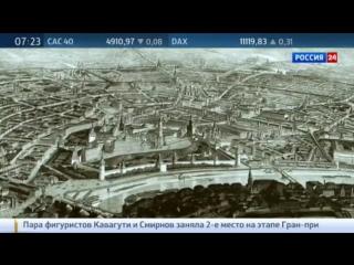 Архитектурное наследие Демидовых в Москве