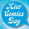 Kiev Comics Day 2016