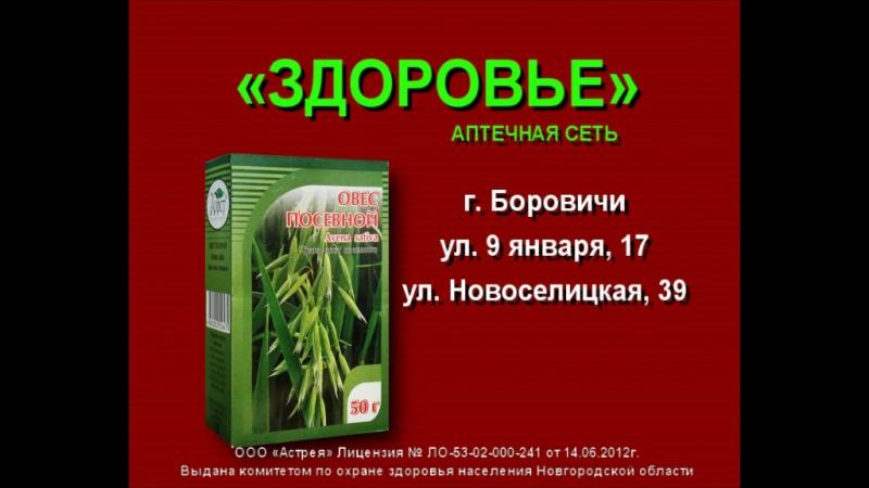 Новое поступление лекарственных трав