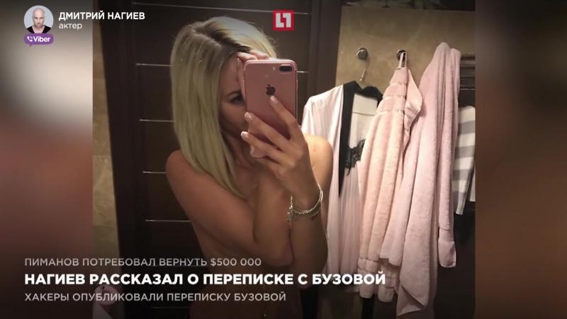 Голые знаменитости смотреть фото и видео