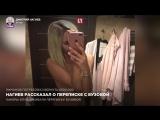 Украденные фото и видео Ольги Бузовой (девушки,эротика,студентки,частное домашнее русское не порно,анал,минет,секс,sex)