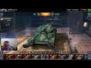 WOT Blitz GuP Коллекция Халявные танки Стрим Slima stream blitz wot стрим World of Tanks Blitz
