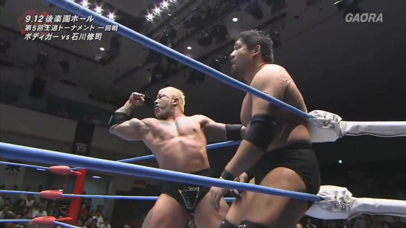 Shuji Ishikawa vs. The Bodyguard (AJPW - Royal Road Tournament 2017 - Day 1)
