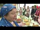 Как в Туле прошел фестиваль национальной кухни
