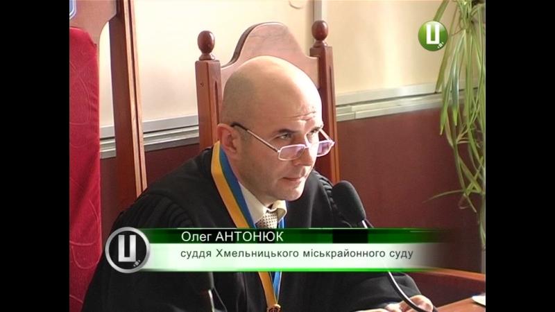 Слухання кримінальної справи обласного держпосадовця Віталія Гуменюка відклали на невизначений термін