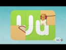 Learn Letter U - Turn And Learn ABCs - Super Simple ABCs