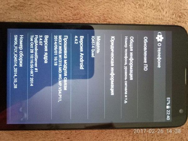 #NMK_телефоны Fly evo tech 4, полный комплект, не работает 1 слот под