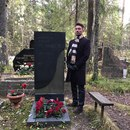 Андрей Резников фото #6