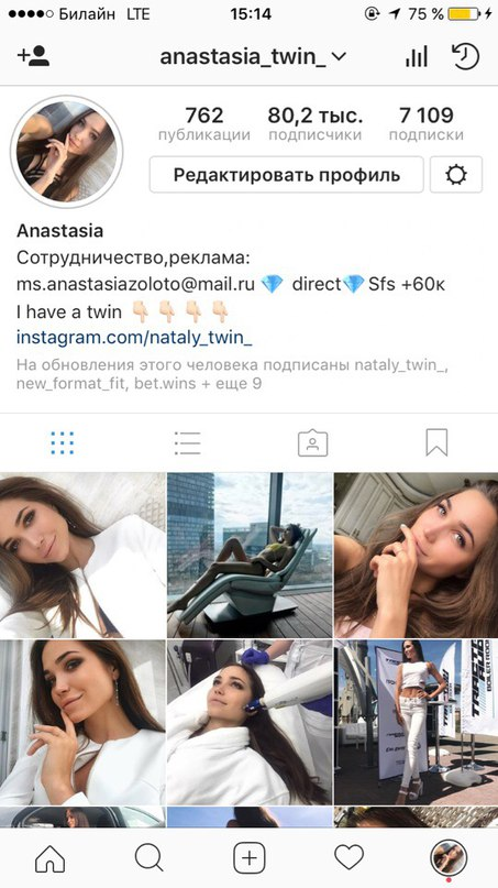 Анастасия Золотарёва | Москва