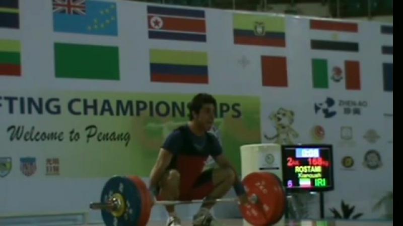 Чемпионат мира по тяжёлой атлетике среди юниоров 2011 Малайзия РЫВОК 1 🇷🇺 Апти Аухадов Россия @ aukhadov 1⃣7⃣2⃣ кг 2 🇮 смотреть онлайн без регистрации
