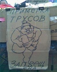 Inopilotyaga Inopilotyagov