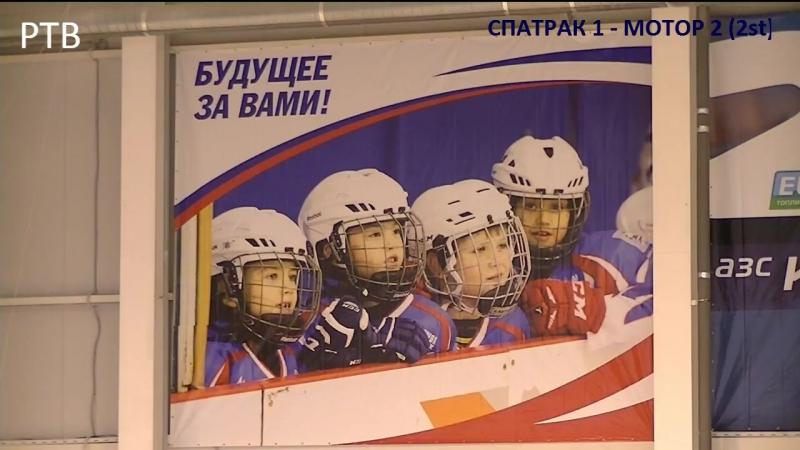 Мотор 06 - Спартак 06. Игра за первое место