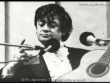 Валерий Агафонов Отойди, не гляди