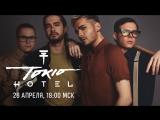 VK Live: Tokio Hotel