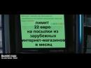 Беларусь-2016 в ВИДЕО. Вынікі года