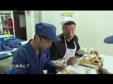 171103 EXO Lay Yixing @ Go Fighting Season 3 Episode10 Preview