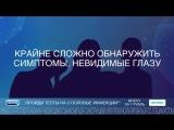 Тесты на три половые инфекции всего за 1 рубль! Comic - W
