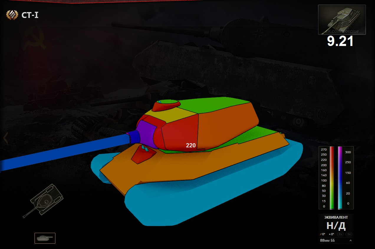 【WoT】World of Tanks 1327 YouTube動画>3本 ->画像>166枚