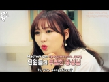 [рус.саб] 170607 Idol Drama Operation Team Ep.5 (1) - Lovelyz Sujeong