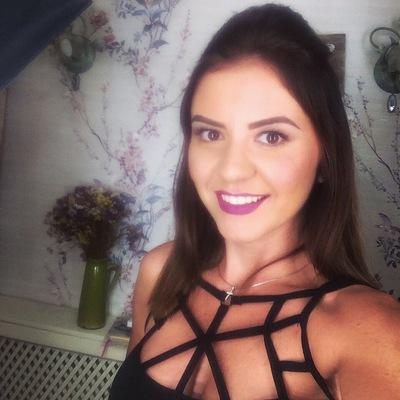 Galina Perig