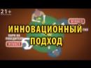 _ТОТАЛИЗАТОР_