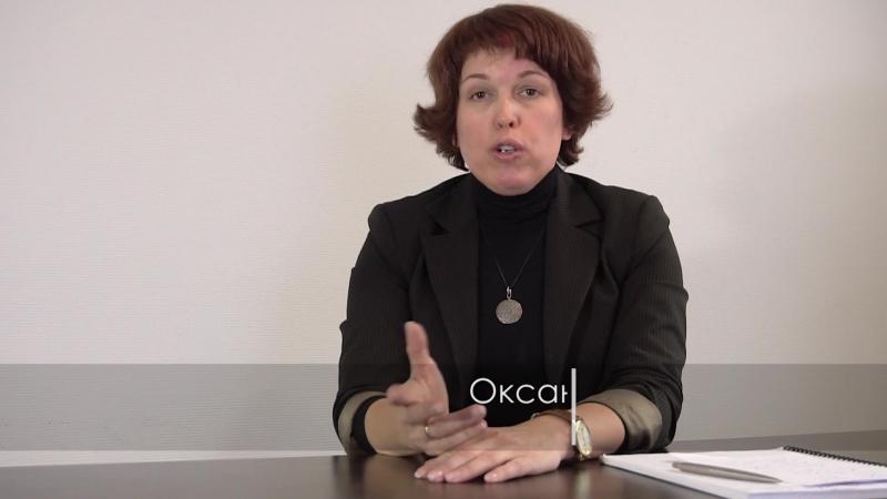 Финансовое благополучие. Семинар Оксаны Виноградовой.