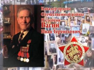8 октября отметил свой 95_летний юбилей Вагин Иван Терентьевич! Кавалер ордена Отечественной войны II степени, он был связистом