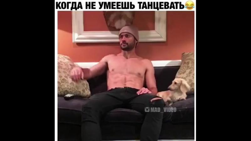 Ne_umeet_tancevat-