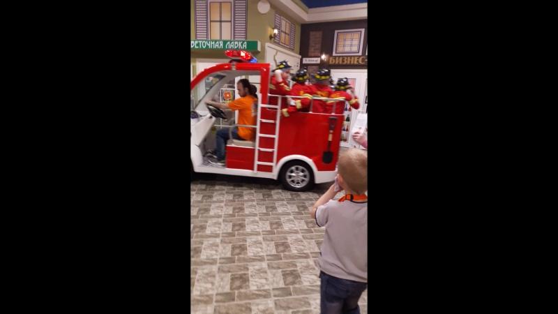 Город профессии ( Саша пожарник 5)