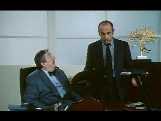 Нестор Бурма и чудовище(Франция.Детектив.1995)