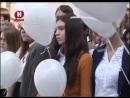 Тамбовские десантники провели акцию в память о жертвах Беслана НВ - Тамбов
