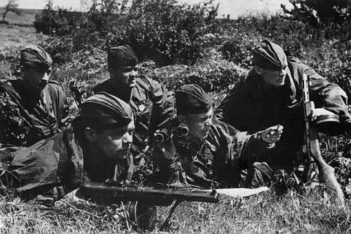 Разведчики ВОВ 1941-1945 г.