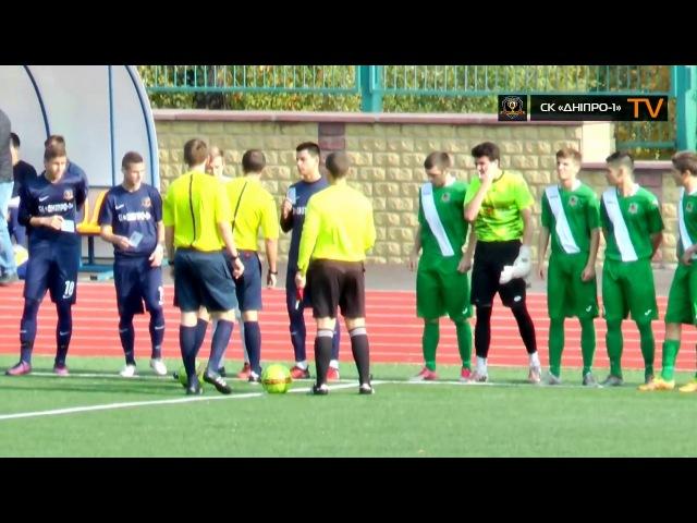 ЧУ. 1 ліга(U-19). СК«ДНІПРО-1» vs ФК«МАОЛДІС» 0:3