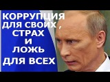 Алексей Венедиктов Главный ингибитор лжи 25 \01\ 17 Oдин